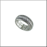 Designer Inspired Antiqued Rhodium Plated Ring with CZs